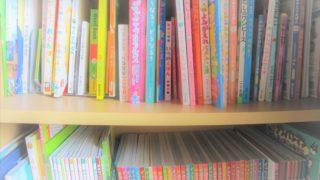 図書館を活用して、親子で一緒に本を楽しもう!