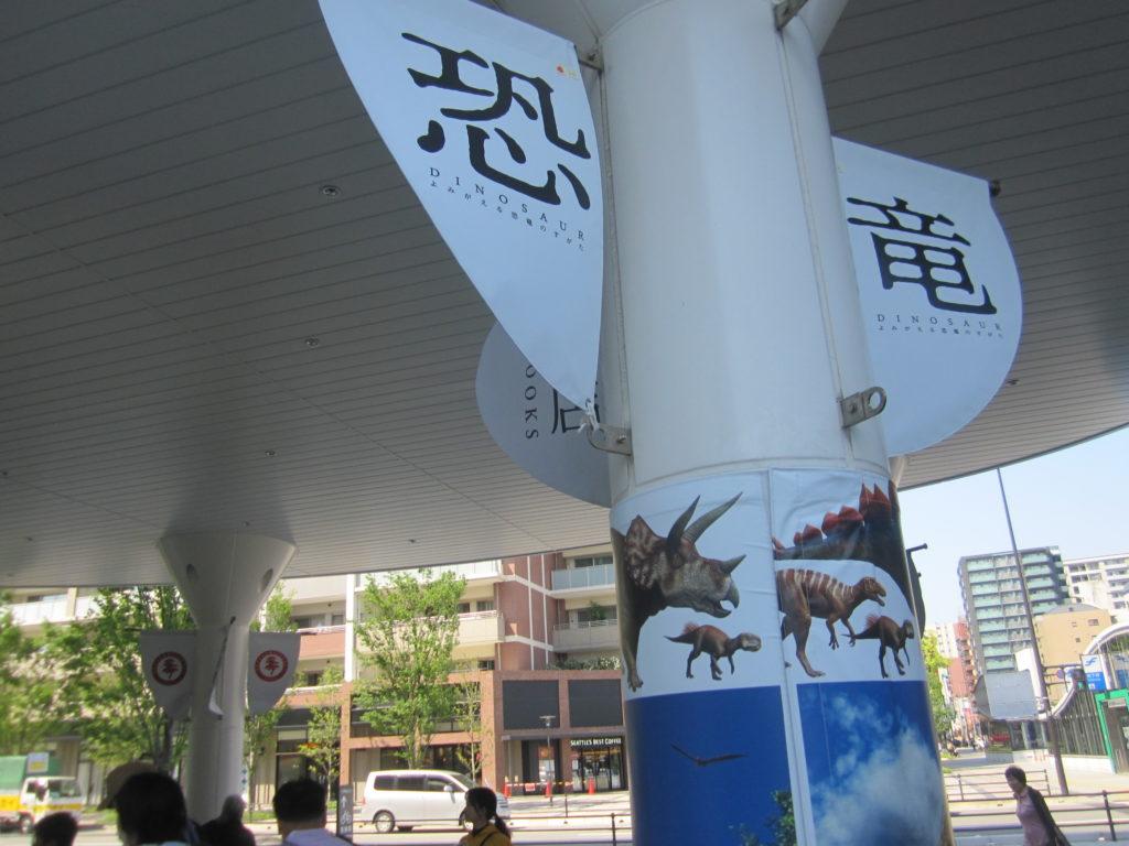 福岡市科学館 恐竜