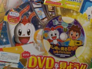 チャレンジ2年生4月号DVD