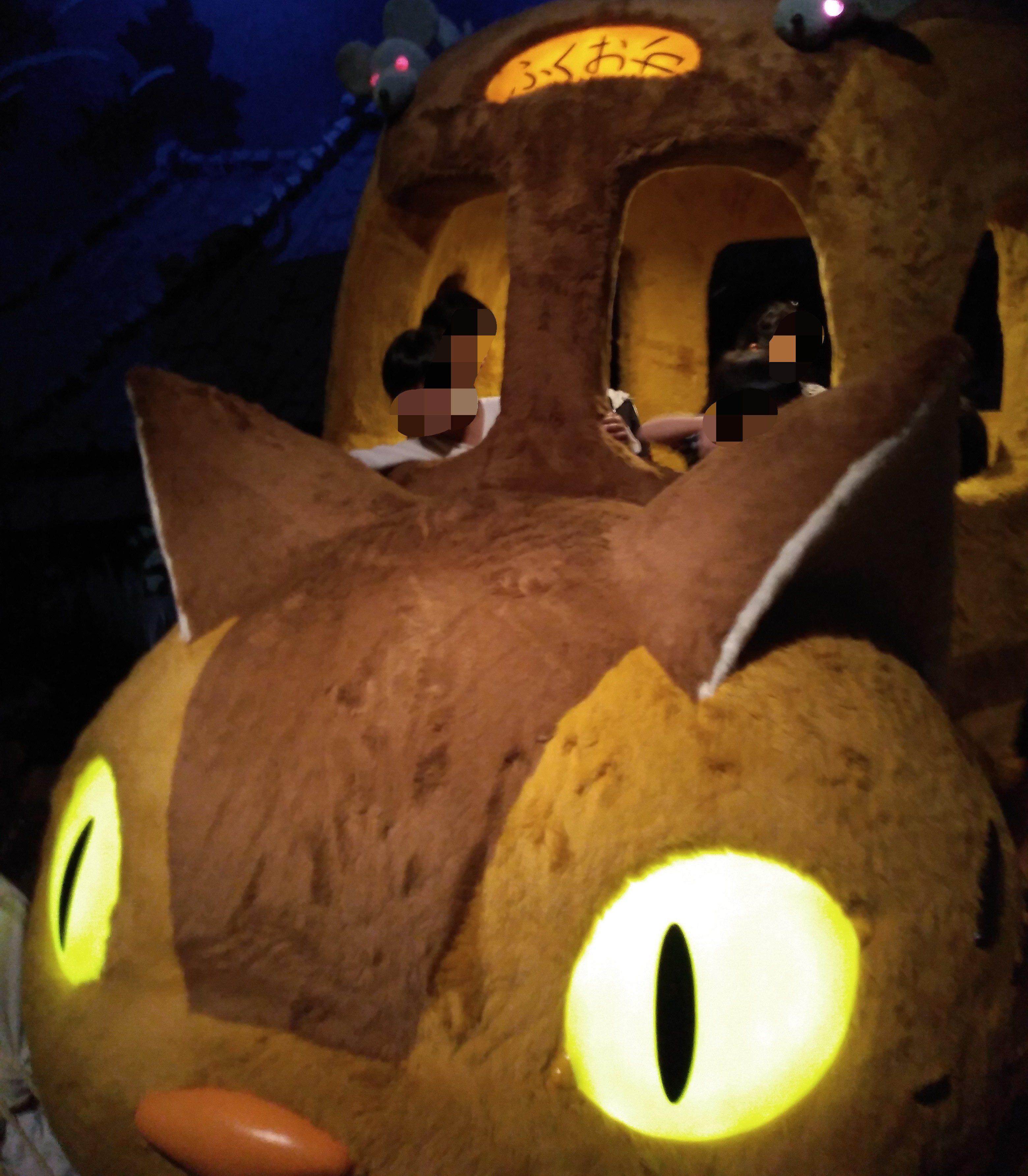 ジブリの大博覧会ネコバス