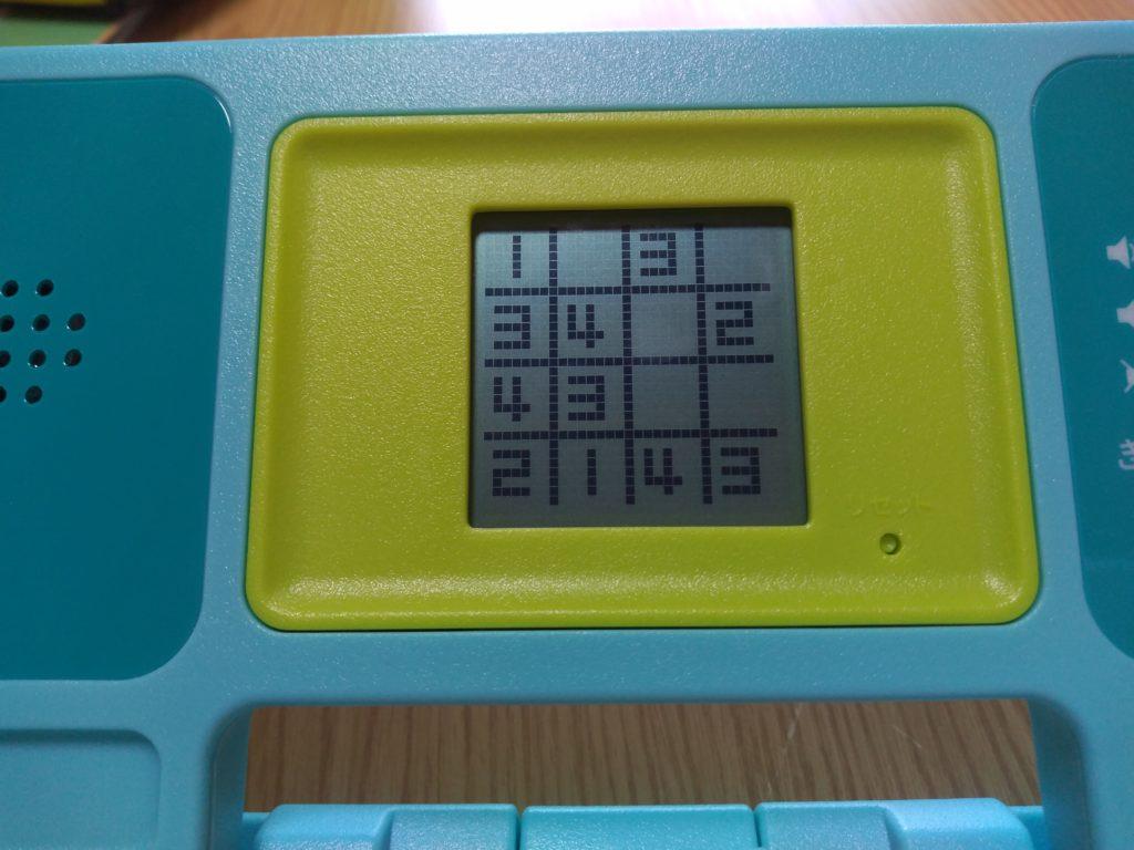 かきじゅんナビ 数字シート ゲーム